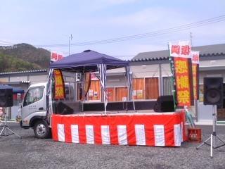 菜の花ウィーク・トラックステージ