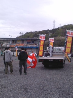 菜の花ウィーク・3tトラック準備