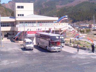 菜の花・観光バス