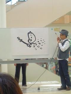 描きながらウナギ物語4