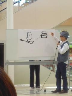 描きながらウナギ物語3