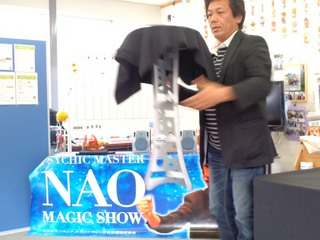 psychic master NAO テーブル浮いた!