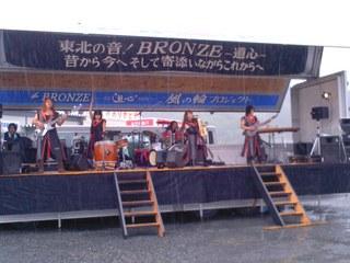 BRONZE道心ライブ3