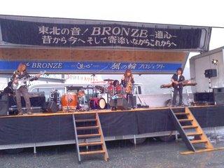 BRONZE道心ライブ1