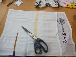 手作りタオル1